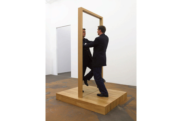 Miroir art contemporain for Miroir dans l art